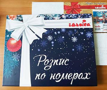 Подарочная коробка-кейс с ручкой для картин по номерам.