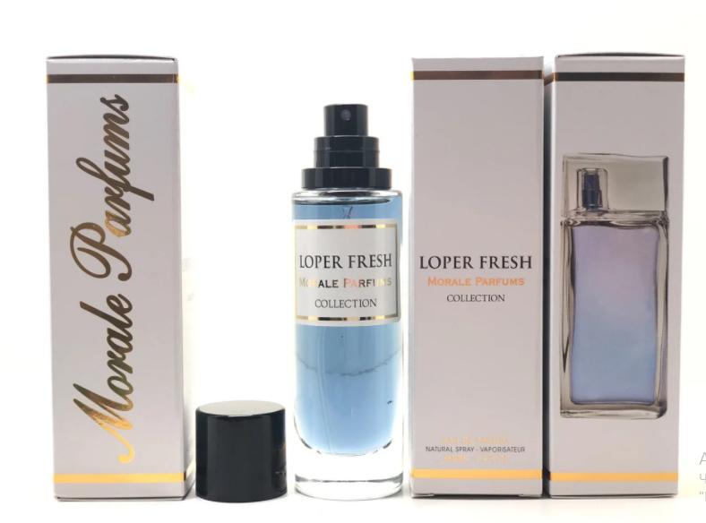 Парфюмированная вода для мужчин  Loper Fresh, Morale Parfums, Морал Парфумс, 30 мл