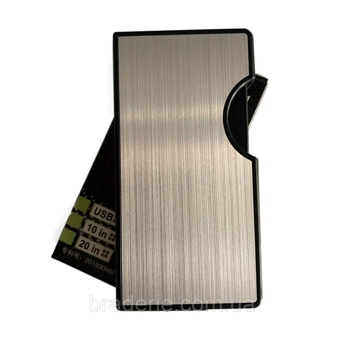 Портсигар с USB зажигалкой HL-154 10 сигарет