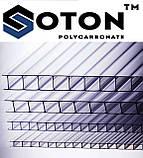 Сотовый поликарбонат Soton Nano (Прозрачный) 2100 * 6000 4 мм, фото 2