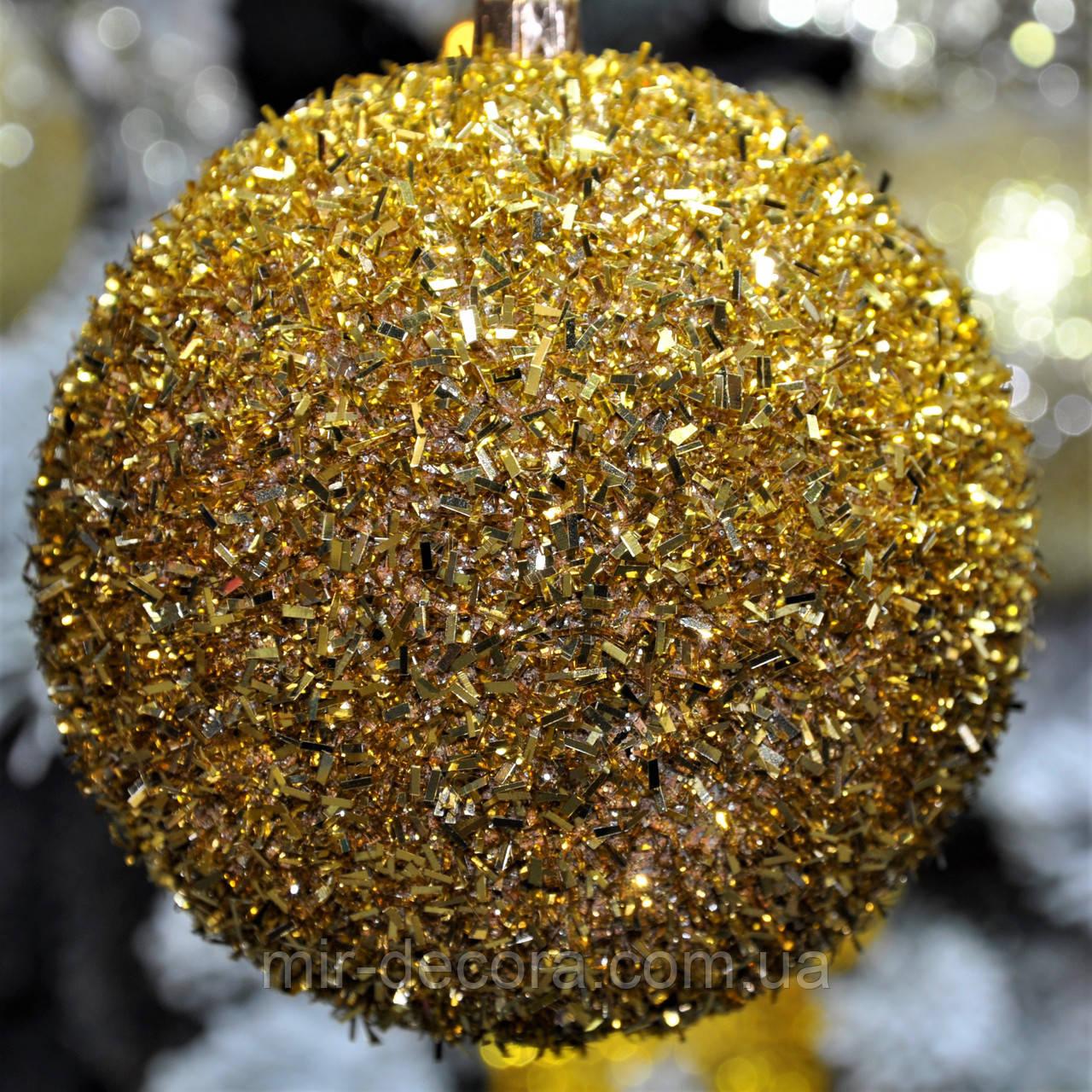 """Набор из шаров пластиковых 4 штуки """"Ежик"""" золото 60  мм"""