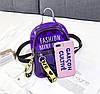 Прозрачный силиконовый рюкзак с надписью Fashion mini girl, фото 4