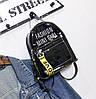 Прозрачный силиконовый рюкзак с надписью Fashion mini girl, фото 5