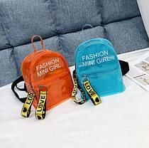 Прозрачный силиконовый рюкзак с надписью Fashion mini girl, фото 2