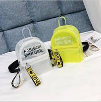 Прозрачный силиконовый рюкзак с надписью Fashion mini girl, фото 3