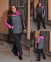 Женский стильный зимний костюм трехцветный из плащевки 48-50 52-54 56-58