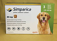 Симпарика* Simparica таблетки от блох и клещей для собак весом 20-40 кг, 3 таб х 80 мг