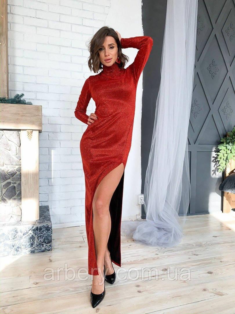 Шикарное блестящее платье в пол с разрезом