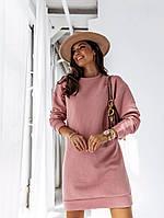 Короткое женское теплое платье-свитер из трикотажа на флисе с длинными рукавами.Фрезовое(грязно-розовое) 42-46