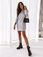 Короткое женское теплое платье-свитер из трикотажа на флисе с длинными рукавами. Серое. Универсал. 48-52
