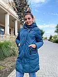 Женская зимняя куртка плащевка холлофайбер очень теплая размер: 48,50,52,54,56,58, фото 6