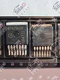 Микросхема BTN7960B Infineon корпус PG-TO263-7, фото 3