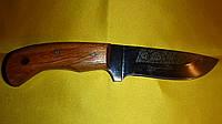 Нож охотничий туристический Спутник-6