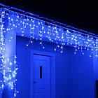 Гирлянда улица Бахрома мерцанием 120 LED, Голубая (Синяя), черный провод, 4м., фото 2