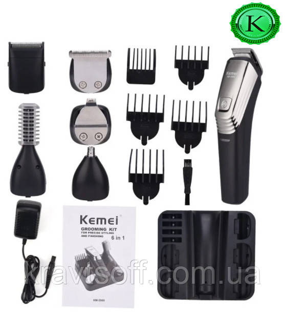 Машинка для стрижки Kemei KM-5900 6в1