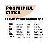 Женская пижама теплая V.Velika, фото 8