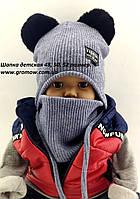 Оптом шапка детская 46 48 50 и 52 размер с хомутом шапки теплые головные уборы детские опт, фото 1