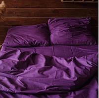 Двоспальне постільна білизна однотонне бузкове