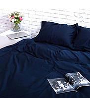 Двуспальное постельное белье Gold однотонное темно-синее