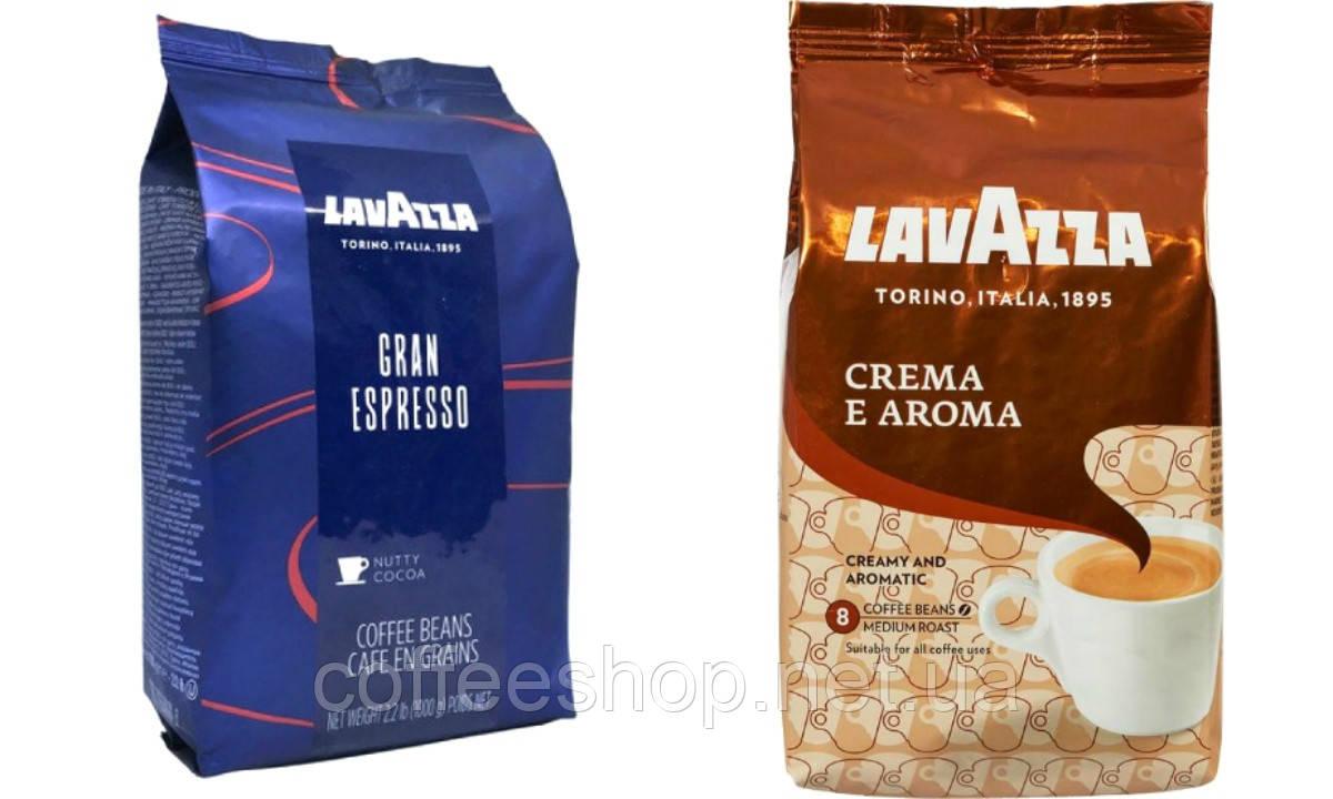Кофейный набор Lavazza (2х): Gran Espresso + Crema e Aroma (№17)