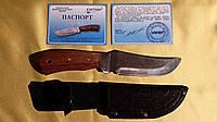 Нож охотничий туристический Спутник-1