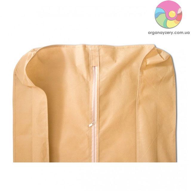 Чехол для объемной одежды с ручками 60*150*15 см (бежевый)