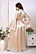 Длинный атласный комплект пеньюар с халатом Пудра, фото 5