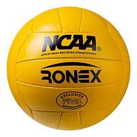 Мяч волейбольный Ronex Orignal Yellow Grippy