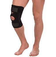 Ортез на коленный сустав с пластинами Т-8505 (8512)