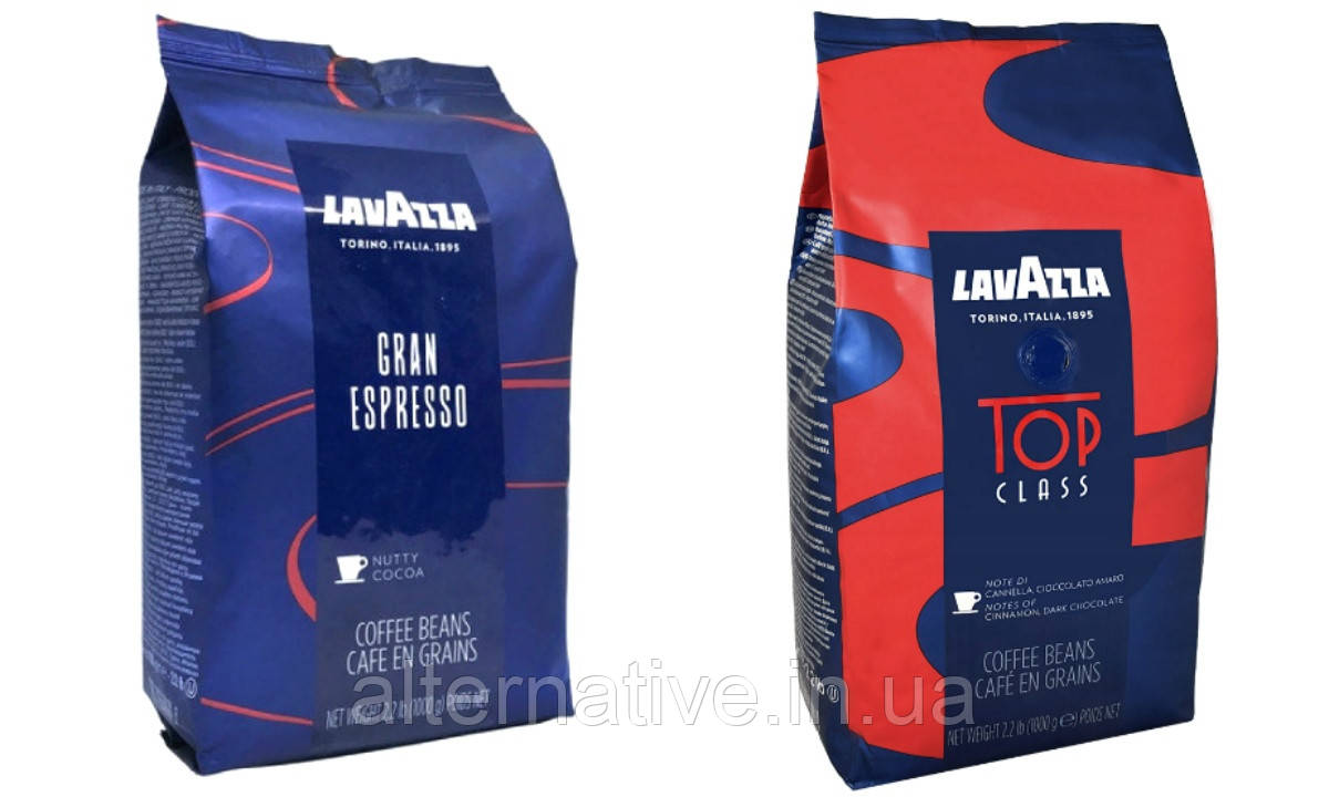 Кофейный набор Lavazza (2х): Gran Espresso + Top Class (№19)