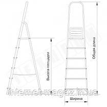 Лестница стремянка алюминиевая 5 ступеней, фото 3