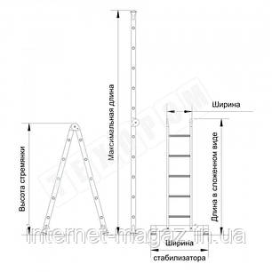 Лестница алюминиевая двухсекционная универсальная 2 х 9 ступеней, фото 2