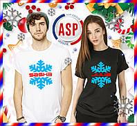 Новогодние футболки для пары 2021 (снежинки - имена) печать на заказ любых надписей, логотипов за 1 день