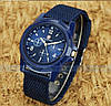 Мужские часы Gemius Army, цвет синий, Ивано-Франковск