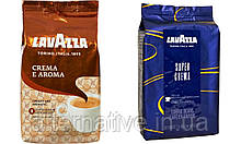Кофейный набор Lavazza (2х): Crema e Aroma + Super Crema (№20)