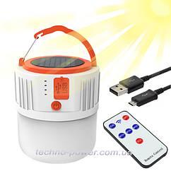 Лампа портативная HS-V66 с солнечной батареей + пульт ДУ. Лампа туристическая на аккумуляторе