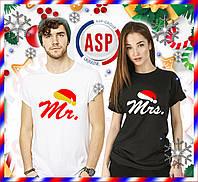 Новогодние футболки для пары 2021 Mr-Mrs печать на заказ любых надписей, логотипов за 1 день