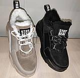 Зимові з натуральної шкіри жіночі кросівки арт 9022 чорні,бежеві MARCCO., фото 3