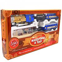 Железная дорога Країна іграшок «Путешествие во времени», 580 см, 22 элемента (свет, звук, дым) синяя (K1110), фото 2