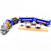 Железная дорога Країна іграшок «Путешествие во времени», 580 см, 22 элемента (свет, звук, дым) синяя (K1110), фото 4