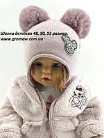 Оптом шапка детская с 48 по 52 размер ангоровая шапки детские головные уборы опт, фото 1