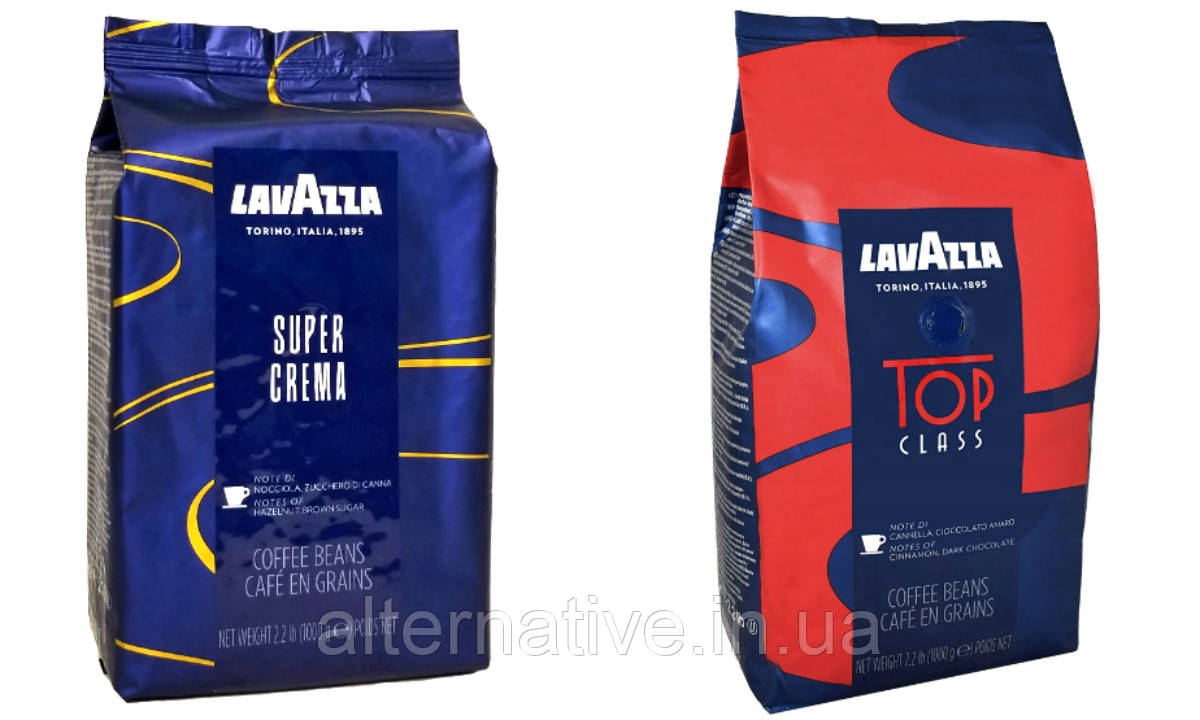 Кофейный набор Lavazza (2х): Super Crema + Top Class (№22)