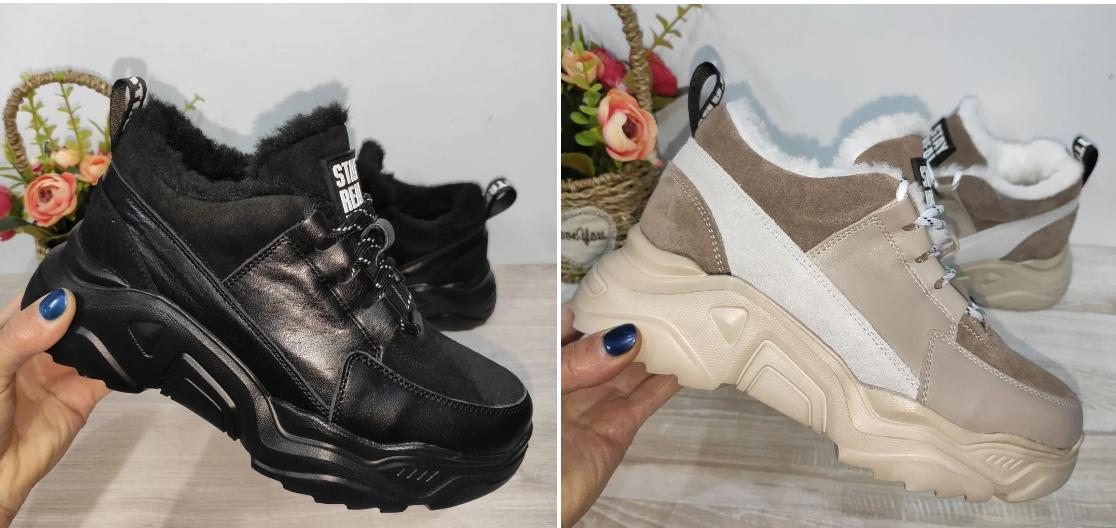 Зимові з натуральної шкіри жіночі кросівки арт 9022 чорні,бежеві MARCCO.