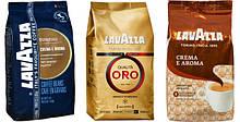 Кофейные наборы 3х (Кофе в зернах Lavazza)