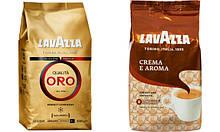 Кофейные наборы 2х (Кофе в зернах Lavazza)