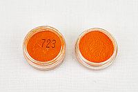 Пигмент органический светостойкий оранжевый №723, 2 гр. Пигмент для мыла, маникюра, декора, смолы., фото 1