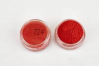 Пигмент органический светостойкий алый №724, 70 гр. Пигмент для мыла, маникюра, декора, смолы., фото 1