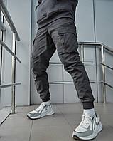Теплые брюки карго мужские Огонь Пушка Slot графит