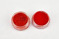Пигмент органический Алый светопрочный (Скарлет) № 725, 2 гр. Пигмент для мыла, маникюра, декора, смолы., фото 1