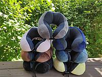 Подушка дорожная для шеи серая рогалик подушка для путешествий в Украине LSM
